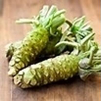 Wasabi Popcorn Flavor 4lb